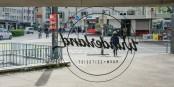 Innen ist Außen ist Drinnen ist Draußen. Das Wunderland am Freiburger Siegesdenkmal. Fotos: Kristin Melcher / Arne Bicker