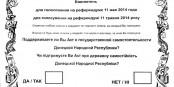 """""""Est-ce que vous soutenez l'acte de l'autonomie étatique de la République Populaire de Dontzk? Oui - Non"""". Foto: People's Republic of Donetzk / Wiki Commons"""