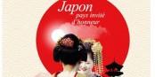 Le Japon est le pays invité lors du Salon du Tourisme à Colmar quiu a lieu ce week-end. Foto: Organisateurs / expodays.de