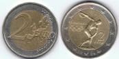 L'Euro restera en Grèce. Mais l'Europe doit se réinventer et ce n'est pas plus mal... Foto: Nicholas Gemini / Wikimedia Commons / CC-BY-SA 3.0