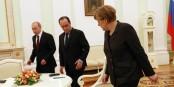 Kein Lächeln, nicht einmal ein Händedruck für die Photographen - Europa erreicht Putin nicht mehr. Foto: (c) Présidence de la République / P. Segrette