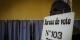 """La France a voté - pour le """"Retour vers le Futur 5"""". Foto: Claude Truong-Ngoc / Eurojournalist(e)"""