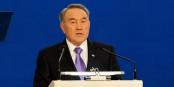 Quand on est dictateur du Kazakhstan comme Nursultan Nazarbayev, on peut se permettre tout... Foto: Astana Economic Forum / Wikimedia Commons / CC-BY 2.0