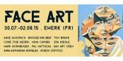 Heute beginnt die Ausstellung FACE ART mit einer Vernissage um 19 Uhr im Freiburger E-Werk. Bild: FACE ART