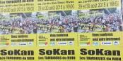 """Le groupe SOKAN invite tout le monde à participer à la 10e édition des """"Tambours du Rhin"""", ce week-end dans le Jardin des Deux Rives entre Strasbourg et Kehl ! Foto: Eurojournalist(e)"""