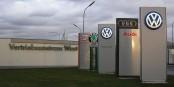 Actuellement, la vente de véhicules VW est interdite en Suisse... dur, dur pour le groupe de Wolfsburg... Foto: Duhon / Wikimedia Commons / CC-BY-SA 3.0