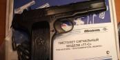 """Un pistolet d'alarme - qui ressemble à un """"vrai"""" - de plus en plus d'Allemands veulent s'en munir pour """"se défendre"""". Foto: Igorek76yaroslavl / Wikimedia Commons / CC-BY-SA 3.0"""