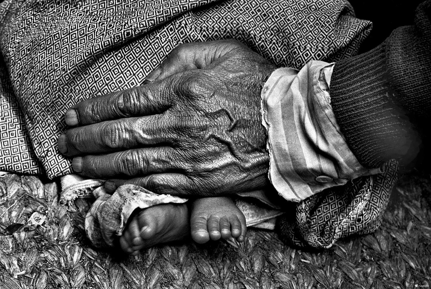 NEPAL - KODARI 1995
