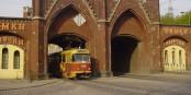 Königsberg  Foto: Jan Pesulka/Wikimédia Commons/CC-BY-SA 2.5Gen