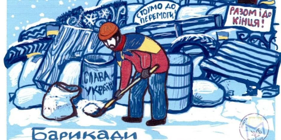 Les Barricades de Maidan début 2014   Foto: Poloz Oleg/Wikimédia Commons/CC-BY-SA/3.0Unp