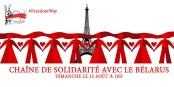 Au Trocadéro dimanche soir à 18 heures, Chaîne de Solidarité avec le Bélarus  Foto: mchaudeurojournalist/CC-BY-SA/4.0Int