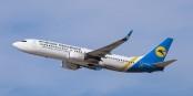 Il y a un an, le vol PS 752 d'Ukraine International Airlines, était abattu, par erreur... Foto: LLBG Spotter / Wikimedia Commons / CC-BY-SA 2.0