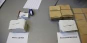 Sollten die Franzosen 2022 im zweiten Wahlgang erneut nur diese Stimmzettel vorfinden, dann haben sie es nicht besser verdient... Foto: Rogi Lensing / Wikimedia Commons / CC-BY-SA 3.0de