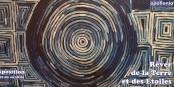 L'Art aborigène sera à l'honneur lors d'une exposition à l'Espace Apollonia ! Foto: Association Apollonia